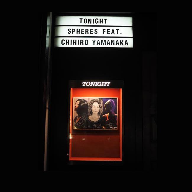 Concerto Chihiro Yamanaka - 15 Aprile 2016 - Milano